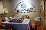 无行业限制,江北北城天街沃尔玛超市外养生馆