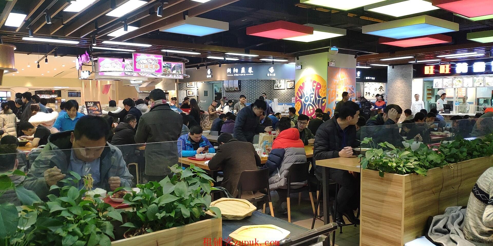 浦东塘桥地铁站 重餐饮,小吃45平铺子,连通地铁