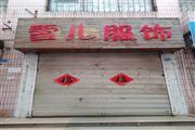 李村步行街河北商城,独立门头