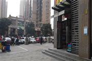 (可空转)中海国际小区出入口70㎡旺铺优转