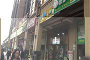 (可空转,无行业限制)河西高档社区商业街44㎡临街门面转让