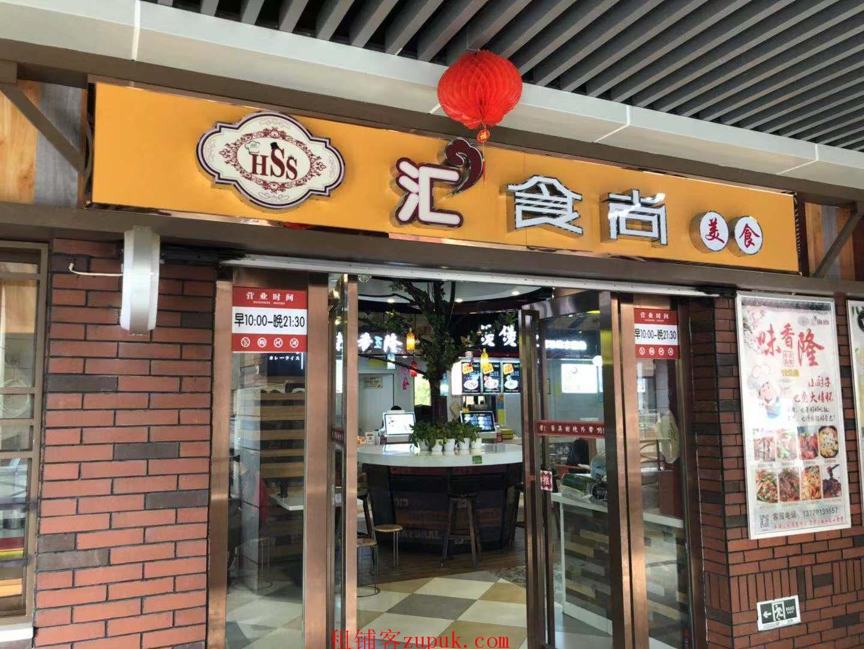卓刀泉五环天地餐饮酒楼小吃美食店优惠转让