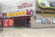 金阳沃尔玛260平盈利餐厅转让