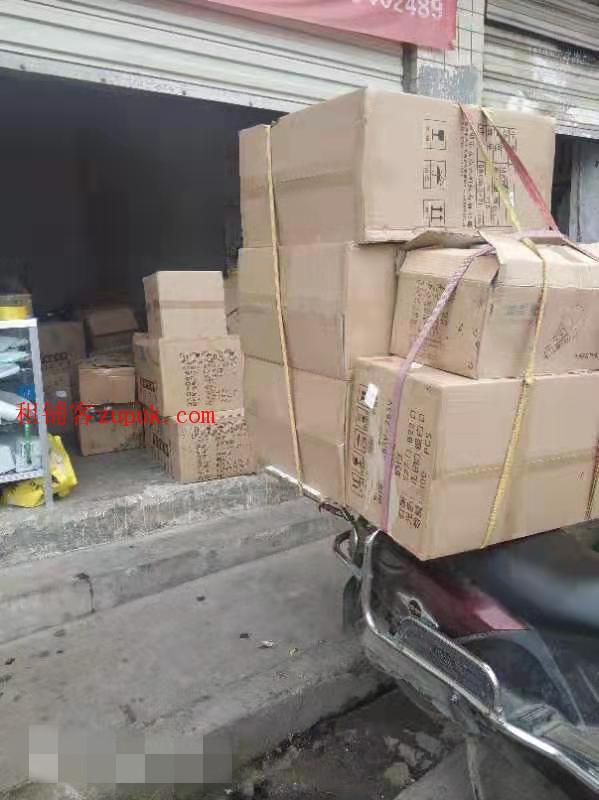 盈利中灯具插座批发商转让