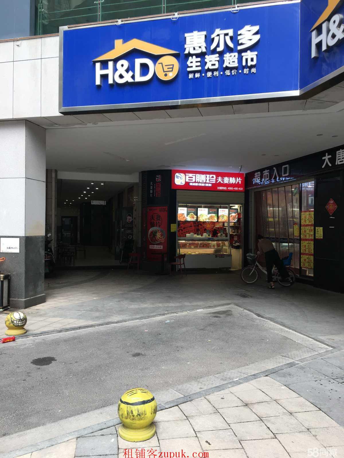 长沙县新长海商铺出租 毛培 300