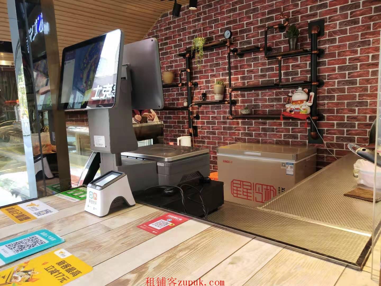 朗悦湾绝佳位置小吃店转让