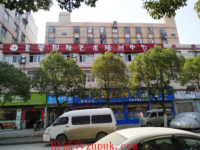 四台工业园盈利旅馆宾馆急转