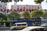 四台工业园盈利旅馆宾馆转让