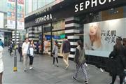 徐家汇商圈沿街120平 适合便利店、咖啡等轻餐饮类