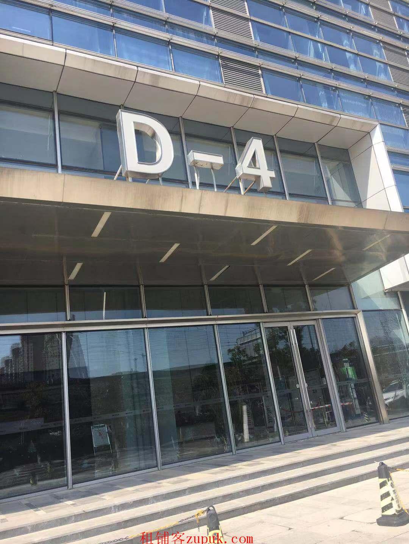 出租南站绿地之窗LOFT写字楼134㎡(个人