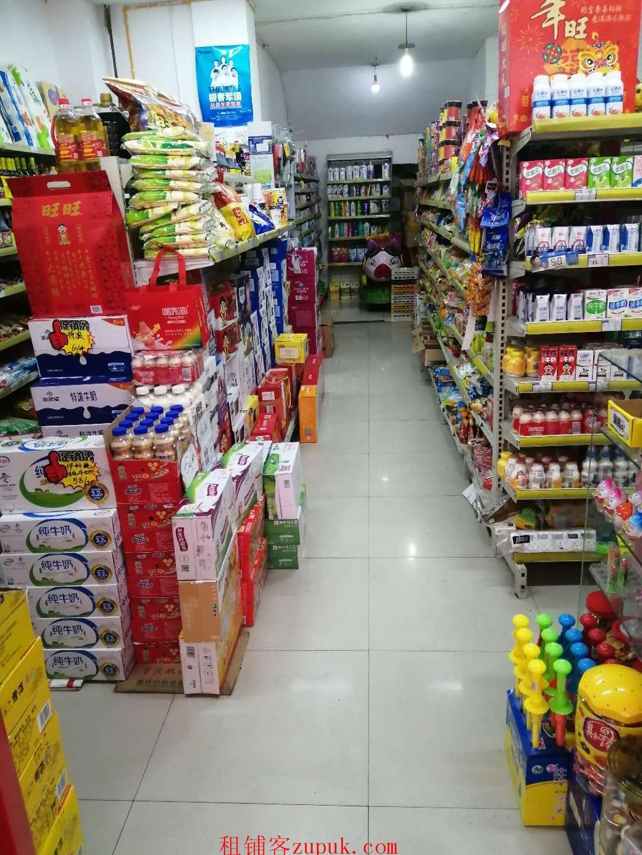 超市商铺转让