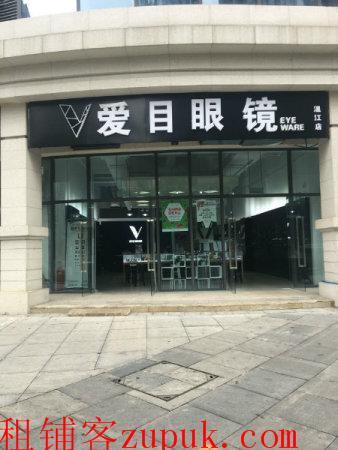 温江十字路口眼镜店转让 可空转