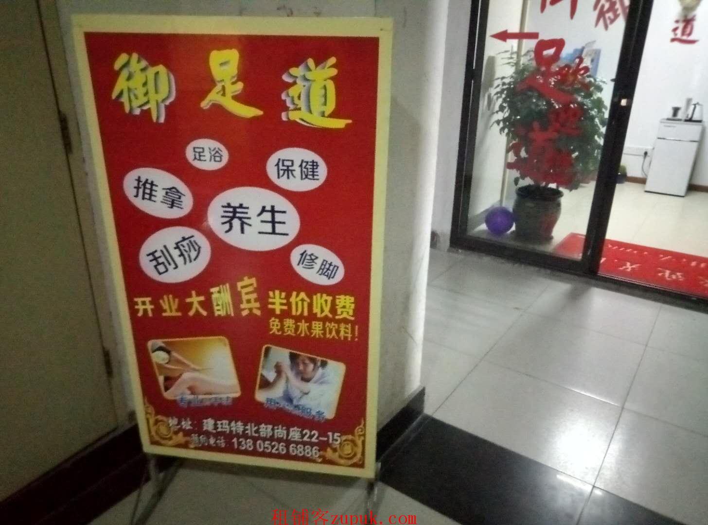 直接出租直接出租江北观音桥商业街精装足浴店
