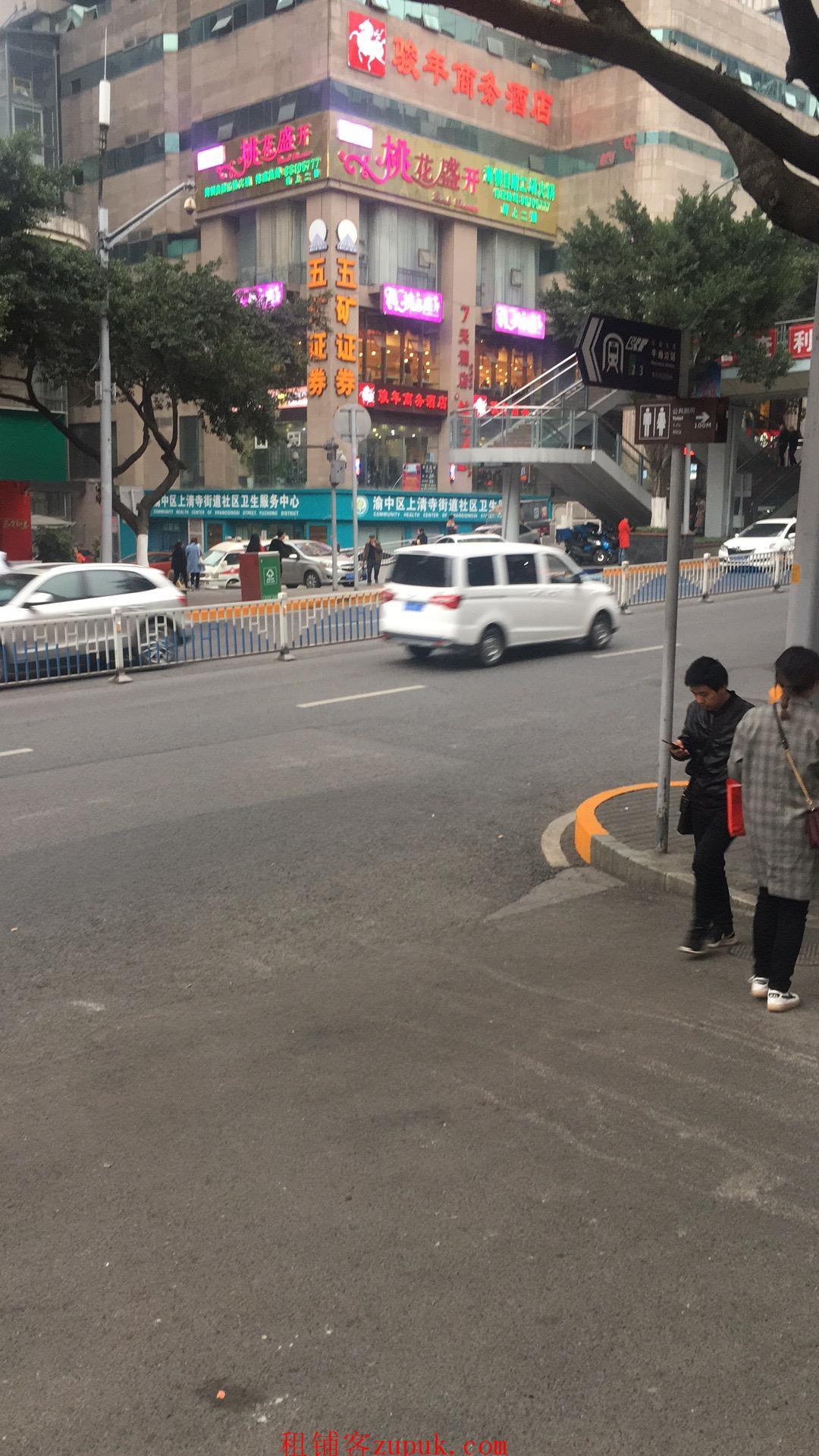 渝中上清寺公交车站旁经营中宾馆