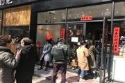 浦东沿街适合餐饮,休闲娱乐,服饰鞋包