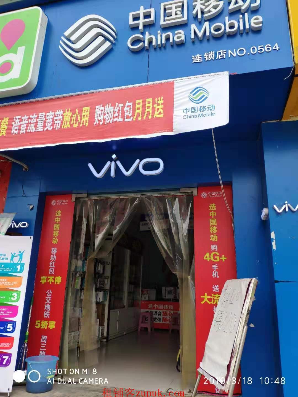 南昌航空大学学生宿舍附近移动营业厅手机维修铺位出租