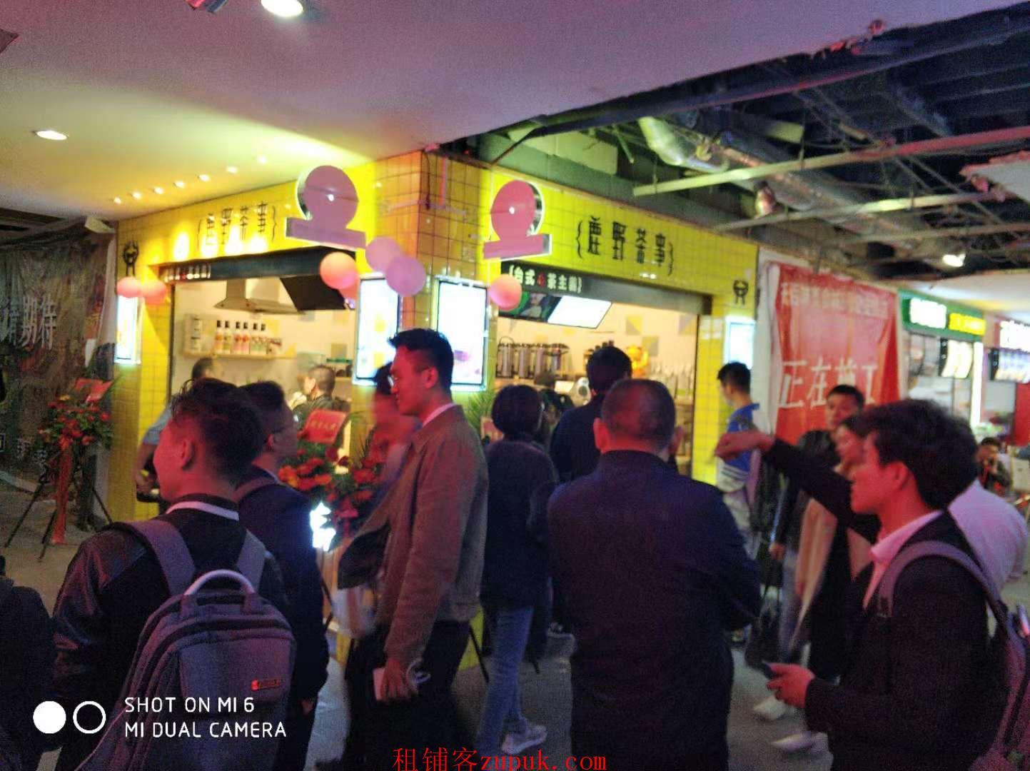 文三路沿街餐饮铺直租 无转让费 餐饮氛围浓厚