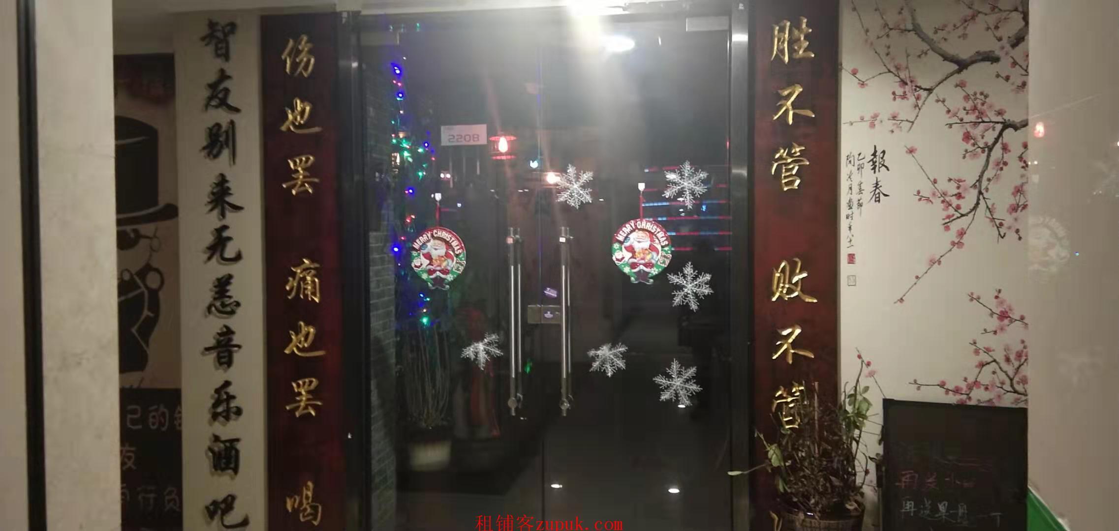 兰花广场新装修盈利酒吧转让