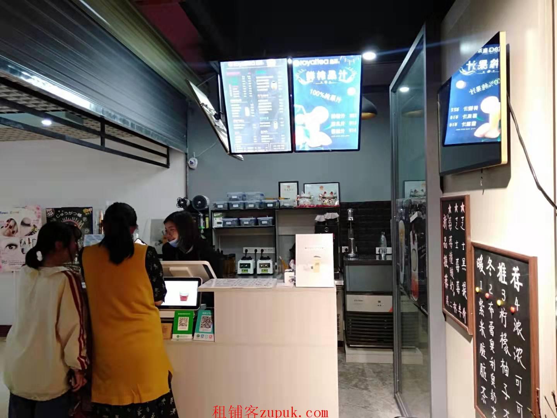 商业中心品牌奶茶店优转