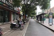 (出租转让) 文三西路80方餐饮商铺转让 古荡新村西公交站后