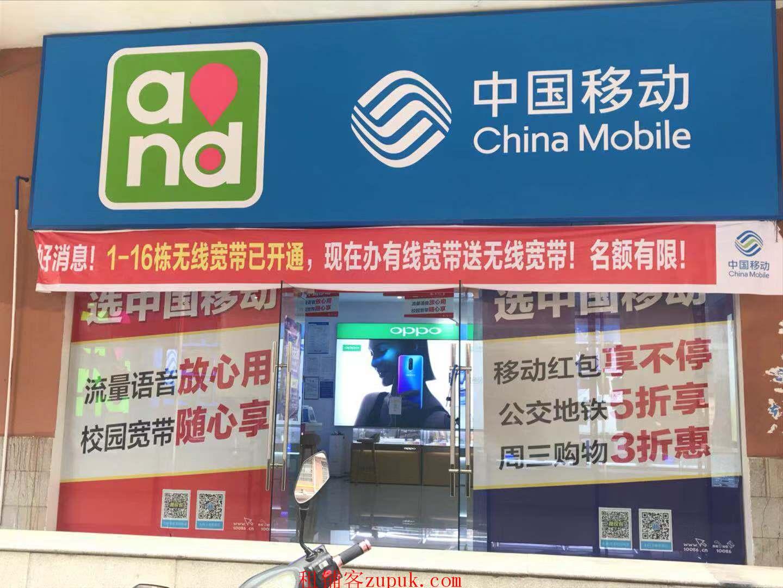 江西科技师范大学红角州校区第三食堂移动营业厅招手机维修