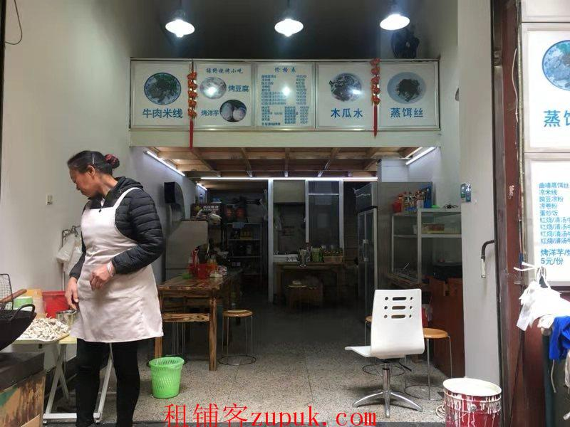 北市区美璟欣城小吃店急转