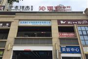 金阳华润180平瑜伽美容养生会所