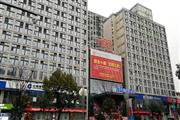 临安市区商场楼层2200方招酒店公寓KTV足浴休闲