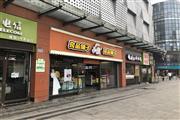 雄楚1号购物广场68.14临街商铺招租
