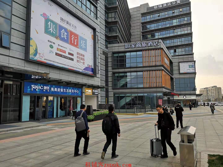 南京火车站汽车站北广场精彩天地美食广场一楼50平米
