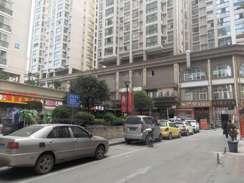 小河大唐果步行街45平餐馆转让
