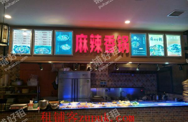 竹叶山花桥15平米餐厅酒楼美食城档口急转