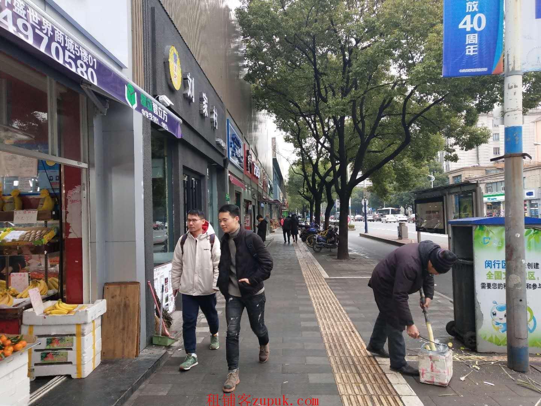 徐家汇美罗城商圈,消费高人流大年轻人多,有煤气重餐