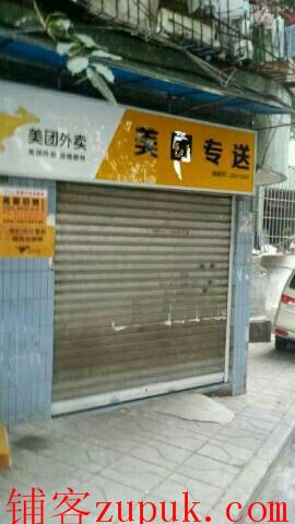 渝中区捍卫路临街门面30平米出租