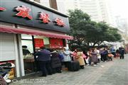 静安寺沿街重餐饮执照,招炸鸡糕点奶茶小吃烧烤卤人甲