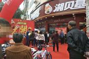 惠水湘贝基炸鸡汉堡店