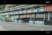 成寿寺路31号2号楼店铺出租