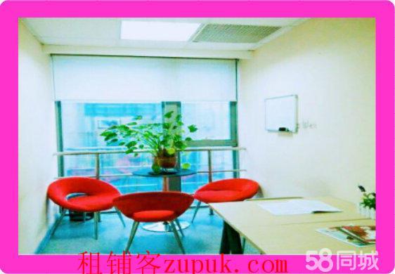 开放工位+独立小办公室一一灵活租期.杂费全免