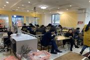 SDS)渝北金港国际商圈出入口 唐记美食 急转