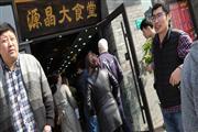 仙霞路正街1楼可小吃饭食串串香三证齐全大客流集中1