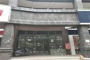 房东直租大营坡中建华府公交车站台旁旺铺出租