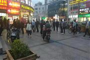 杨浦滨江百联旁旺铺出租