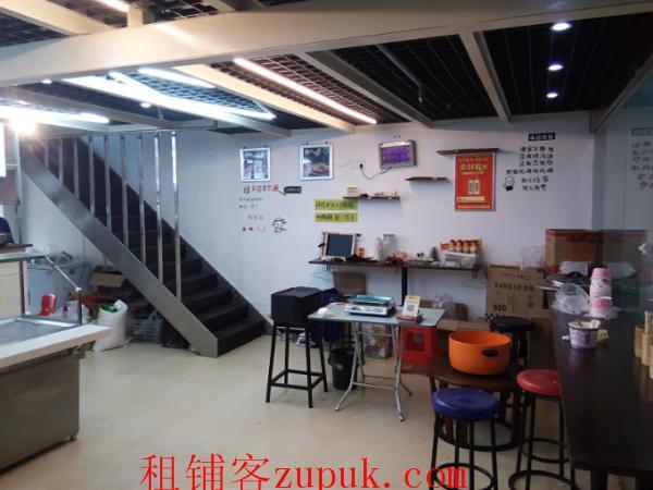 王家湾写字楼入口176㎡小吃餐饮酒楼门面