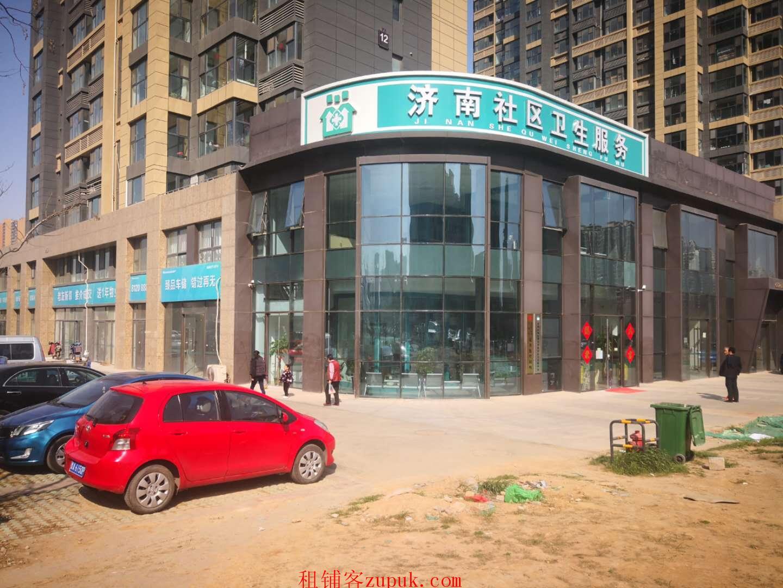 出售海信贤文世家沿街179平米两层商铺一套(抵债房)