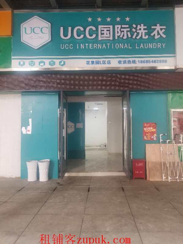 花果园L区临街旺铺房东直租