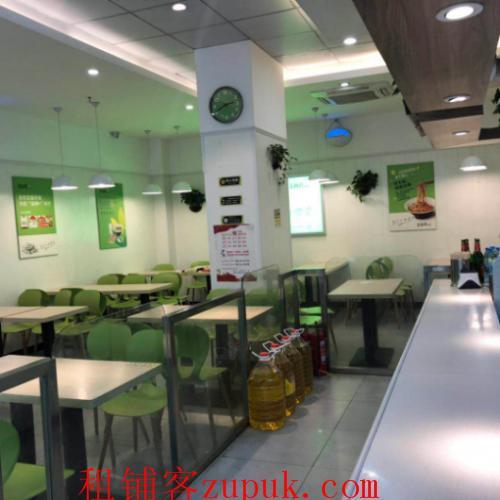 海天汽配城连锁快餐店中餐馆转让