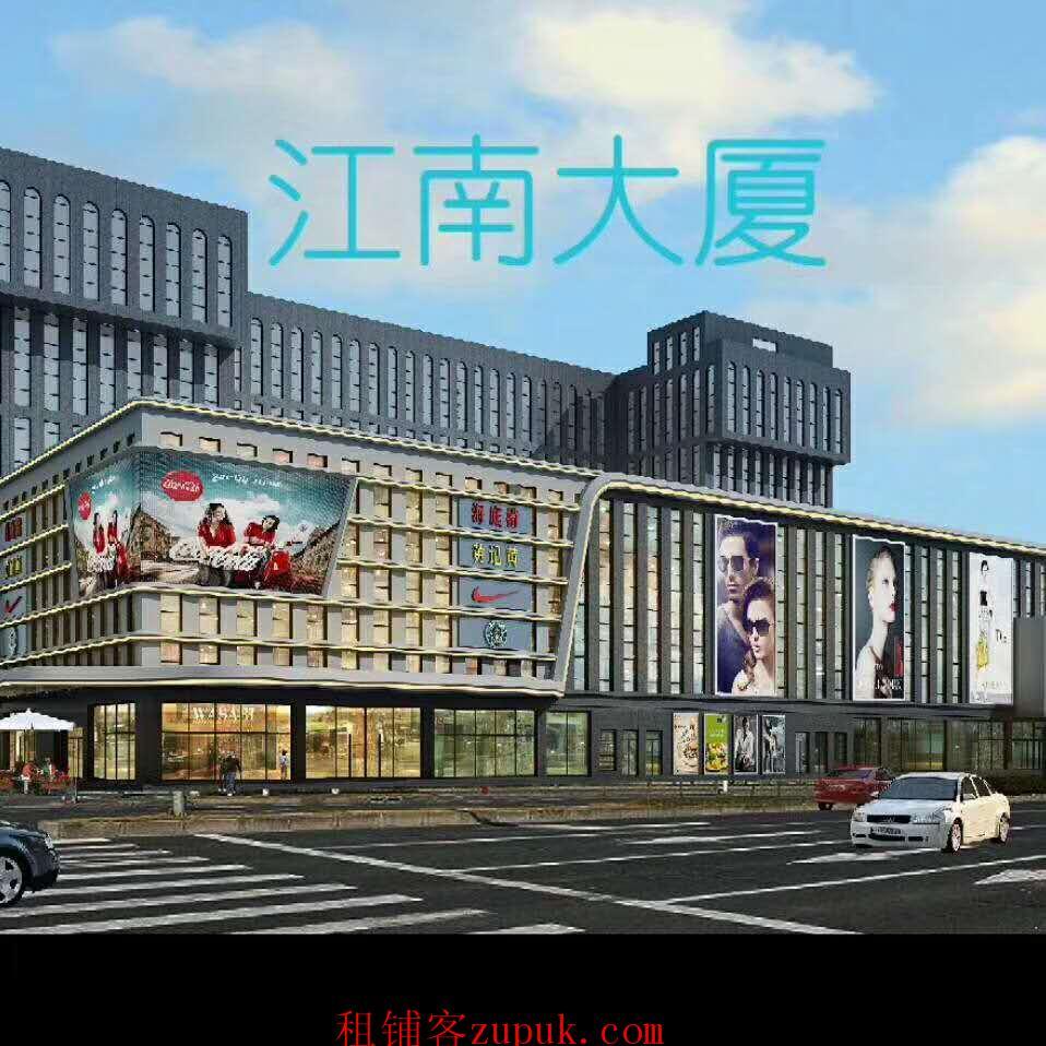 物业直租 商场百货中心招租 60300平可分割