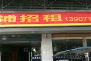 江岸球场街临街轻餐饮美食酒楼出租无转让费