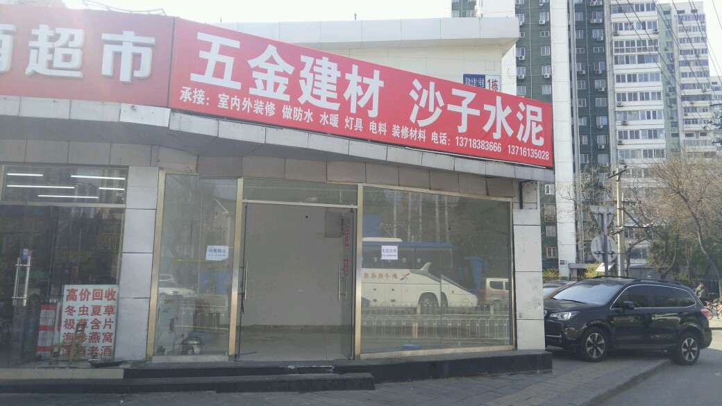 翠微路临街旺铺出租