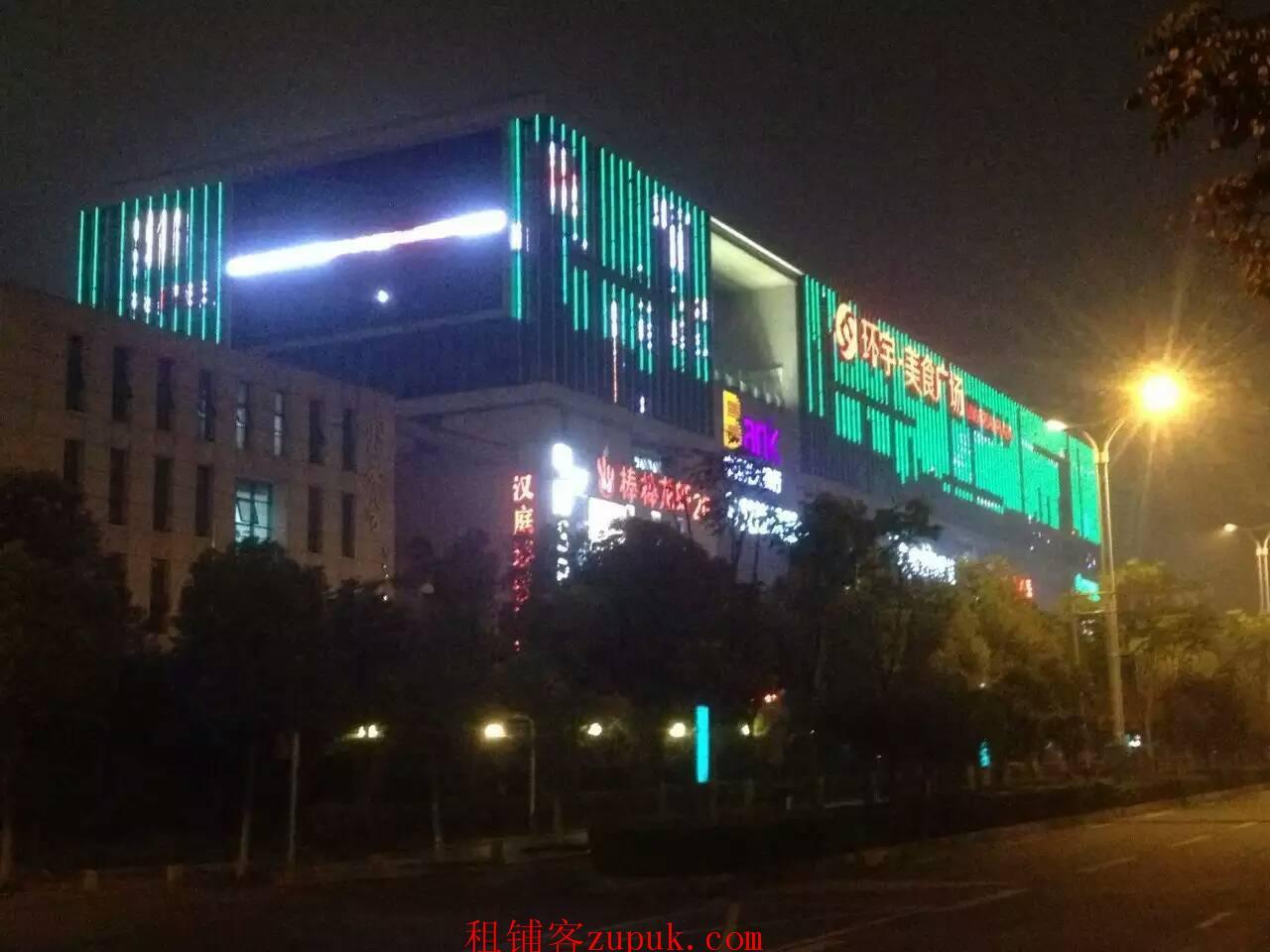 奥体环宇广场3楼1400平可分割